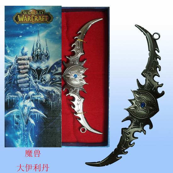 WORLD OF WARCRAFT WEAPON 1
