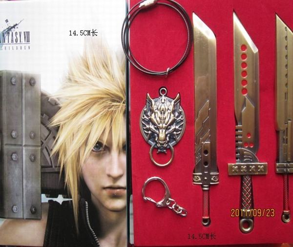 FINAL FANTASY SET (4pc) 1