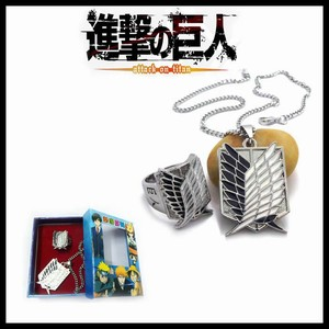 ATTACK ON TITAN RING...