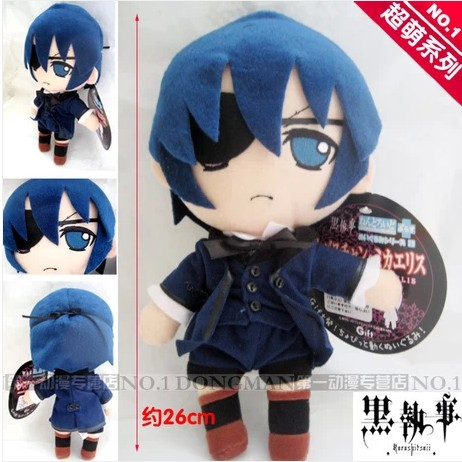 BLACK BUTLER PLUSH