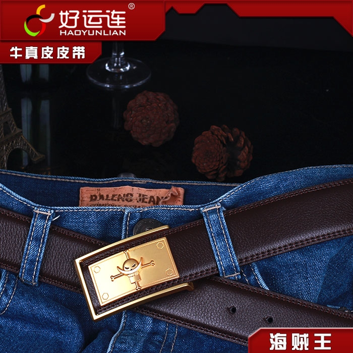 ONE PIECE BELT