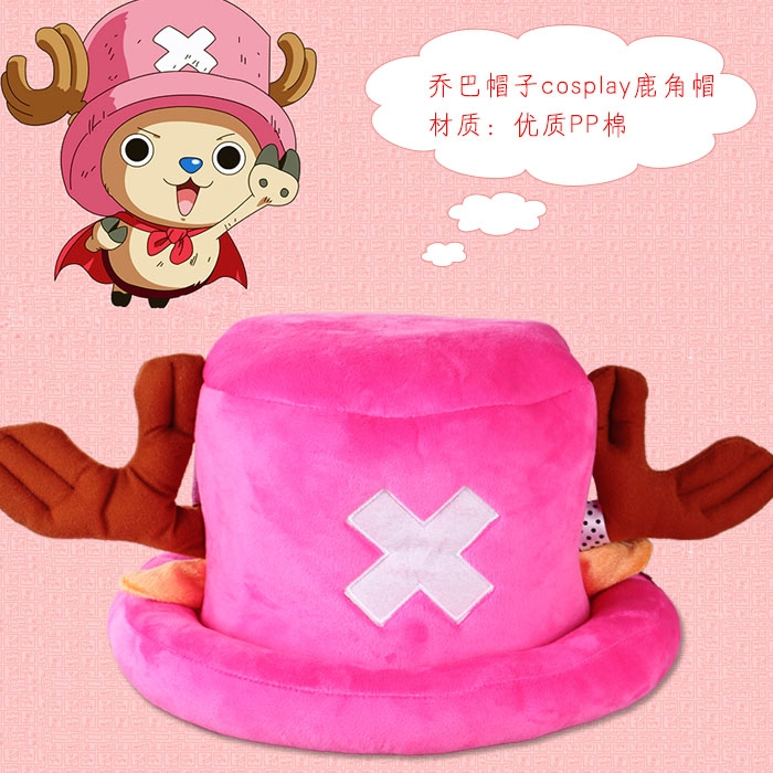 ONE PIECE PLUSH HAT