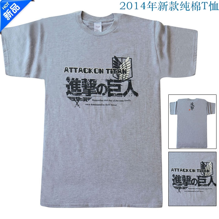 ATTACK ON TITAN T-SH...