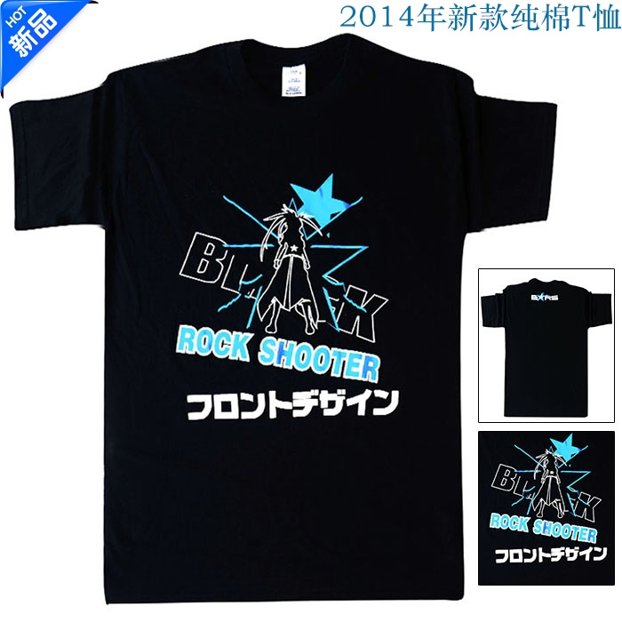 BLACK ROCK SHOOTER T...
