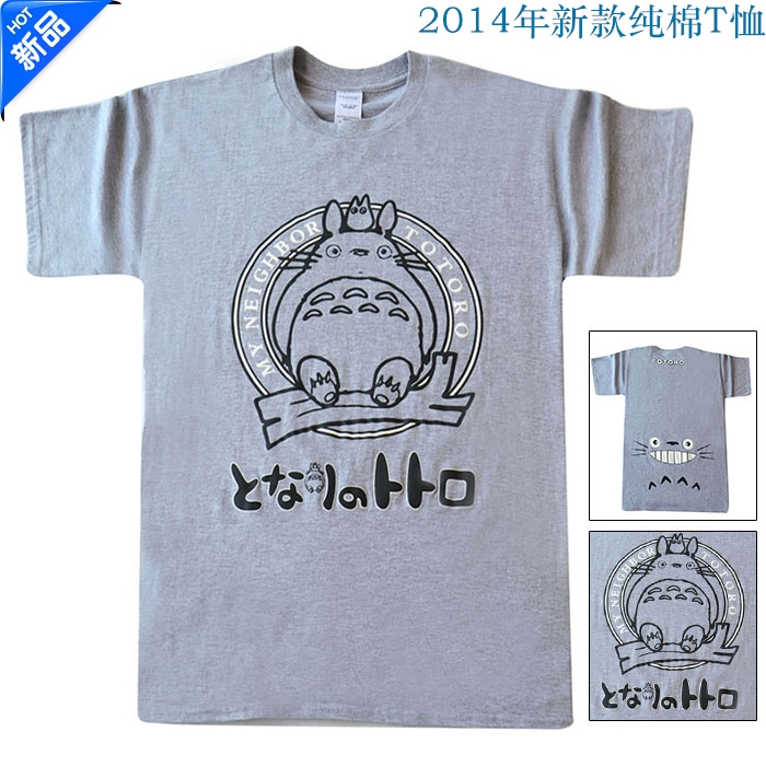 TOTOR T-SHIRT